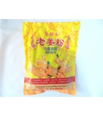 Feet soluble powder with ginger (code R76)