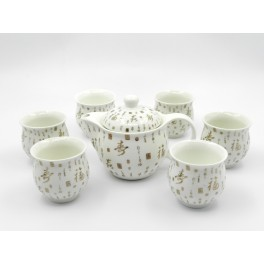 Set ceai - Simboluri aurii (cod B54-2)