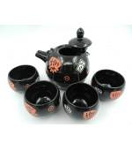 Set ceai negru cu motive chinezesti rosii (cod B57-3)