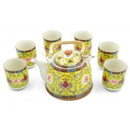 Set ceai - Galben (cod B41-6)