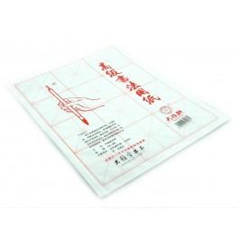 Set foi albe pentru caligrafie chineza - 12 chenare (cod B86)