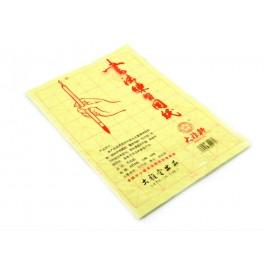 Set foi galbene pentru caligrafie chineza - 24 chenare (cod B85-3)