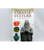 Traditional chinese culture (cod C99)