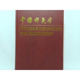 Chinese Acupuncture and Moxibustion (code C93)