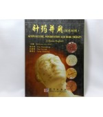 ACUPUNCTURE, MOXIBUSTION AND HERB THERAPY (cod C100)