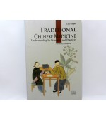 Traditional Chinese Medicine - Understanding TCM Principles and Practices (code C80)