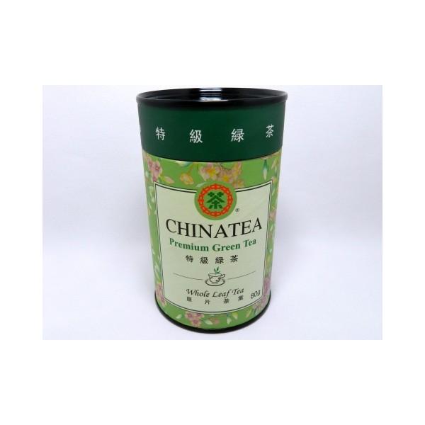 ceai de patrunjel verde pentru slabit