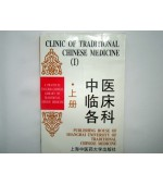 Clinic of Traditional Chinese Medicine (code C62)