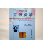 Clinical Moxibustion - Chinese-English edition (code C51)
