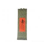 Pictura chinezeasca - Simbolul Belsug (cod B68-1)