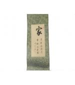 Pictura chinezeasca - Simbolul Casei  (cod B68-2)