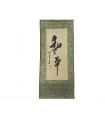 Pictura chinezeasca - Simbolul ,,Pace,,  (cod B68-3)