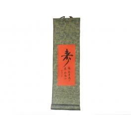 Pictura chinezeasca - Simbolul ,,Viata Lunga,,  -  Ideograma  Longevitatii (cod B68-4)
