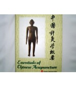 Essentials of Chinese Acupuncture (cod C57)