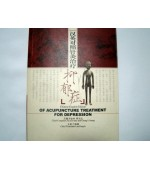 Acupuncture treatment for depression - Chinese-English edition (cod C09)