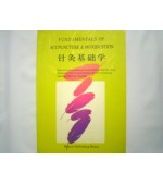 Fundamentals of Acupuncture & Moxibustion (code C48)
