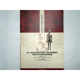 Acupuncture treatment for hypertension-Chinese-English edition (cod C21)
