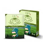Masca incalzitoare pentru ochi, cu  miros de pelin (cod R20-1)