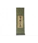 "Pictura chinezeasca - Simbolul ""Evolutie"" (cod B68-9)"