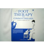 Foot Therapy for Common Diseases (code C14)