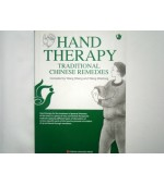 Hand Therapy - Traditional Chinese Remedies (code C16)