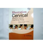 Illustration of Cervical Spondylosis Tratament Using Massage (code C01)