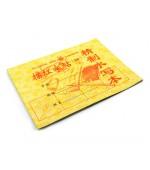 Caiet caligrafie chineza mic - 18 file (cod B88)