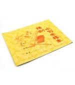 Caiet caligrafie chineza mare - 18 file (cod B88-1)