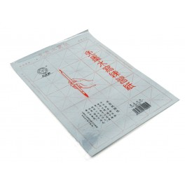 Set foi pentru caligrafie chineza - 12 chenare (cod B87)