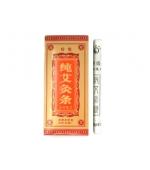 Moxa medicinala cu fum (cod M19-1)